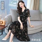 雪紡連身裙女2019新款夏修身顯瘦氣質大碼很仙的法國小眾長裙子 yu1474【衣好月圓】
