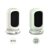 取暖器 電家用小型節能省電暖氣迷你速熱風電暖器