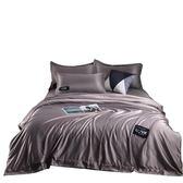 純棉四件套夏季冰絲夏涼純色歐式全棉真絲滑簡約1.5/1.8m床上用品滿天星