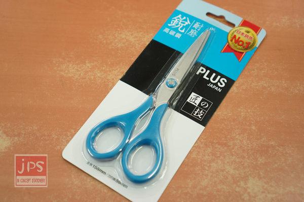 PLUS 6吋 耐磨 高碳鋼 剪刀 藍 SC-155C