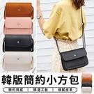 【台灣現貨 C021】 韓系小方包 韓國ins 單肩 手機包 側背包 包包 斜背包 購物包 書包 生日