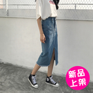 【D710-0525】夏季新款韓版毛邊前開叉中長款高腰半身牛仔裙(S.M.L)
