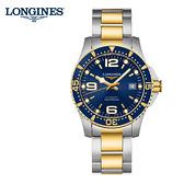 LONGINES 深海藍水鬼間金款征服者系列機械防水300米L37423967男錶 41mm