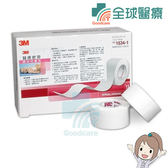 3M 醫療膠帶(未滅菌) 嬰幼兒專用 1吋白色 12入/盒