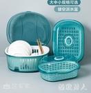 裝碗筷收納盒 廚房臺面碗柜 瀝水放盤子 置物架碗碟 整理收納架 LF6070【極致男人】