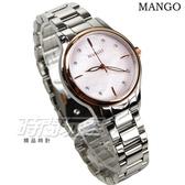 (活動價) MANGO 優雅時光晶鑽時尚腕錶 女錶 藍寶石水晶 防水 學生錶 粉紅x玫瑰金電鍍框 MA6720L-11