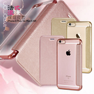 AISURE愛秀王 FOR Apple iPhone 6 Plus / 6s Plus 5.5吋 法式浪漫裸背皮套