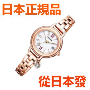 """免運費 日本正規貨 CITIZEN Wicca """"# Excitement diamond"""" 太陽能無線電鐘 女士手錶 KL0-561-15"""