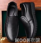 男士皮鞋 皮鞋男士休閒皮鞋季中老年黑色商務正裝軟底爸爸鞋 快速出貨