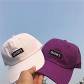 棒球帽男女情侶帽日系運動百搭休閒【奇趣小屋】