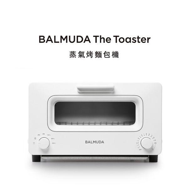 BALMUDA The Toaster 蒸氣烤麵包機K01D-WS (白)