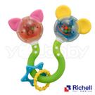 利其爾 Richell 新老鼠一家親固齒器 /固齒玩具