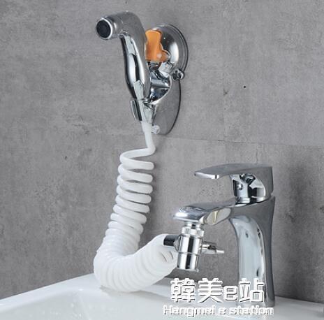 花灑 水龍頭外接花灑衛生間洗頭水龍頭外接洗頭器家用手持噴頭神器套裝 韓美e站