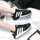 IMPACT Adidas N-5923 Trainers Black 黑 白 復古 慢跑鞋 男女 百搭 B37957