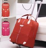 拉桿包女行李包袋短途旅游出差包大容量輕便手提拉桿登機包 wy【店慶滿月好康八五折】