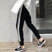 女裝韓版運動風側面寬鬆條紋哈倫褲九分褲休閒褲抽繩長褲學生  朵拉朵衣櫥
