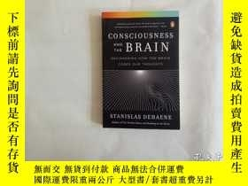 二手書博民逛書店Consciousness罕見and the Brain Dec