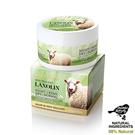 綿羊油蜂王乳強效保濕晚霜100g (添加麥蘆卡蜂蜜) Wild Ferns (中乾肌適用)