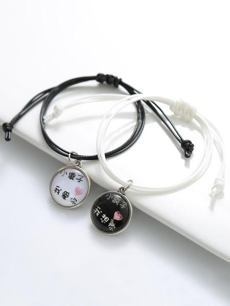 韓版情侶手鍊一對閨蜜手鍊男女手環簡約學生手串個性配飾手繩 凱斯盾