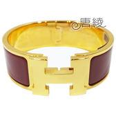 【Hermes 愛馬仕】Clic H LOGO琺瑯寬版PM手環(粉紫色X金色 H300001F5J)
