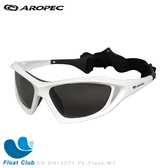 AROPEC 浮水型偏光太陽眼鏡 Seagull 運動眼鏡 SG-DH13571