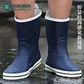 雨靴 男士中筒時尚雨鞋男式雨靴防水鞋釣魚橡膠鞋防滑戶外套鞋春夏透氣 非凡小鋪