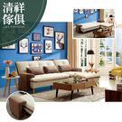 【新竹清祥傢俱】NLS-33LS43 - 北歐現代布藝沙發(3+貴妃) 沙發床 功能沙發 客廳 民宿 布藝 簡約