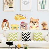 墻貼 狗狗貼紙墻貼臥室溫馨床頭墻壁裝飾品背景墻創意貼畫