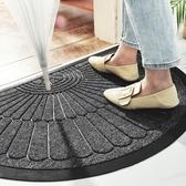 門腳墊室外防滑除塵地毯半圓公司門口進門消毒蹭腳墊家用入戶地墊ATF 美好生活