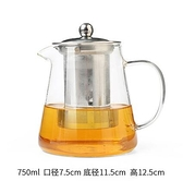 水壺 耐熱玻璃茶壺 家用帶茶杯套裝泡水壺小茶具過濾花茶壺單壺 泡茶壺【快速出貨八折下殺】