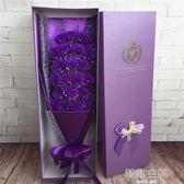 畢業禮品玫瑰花束康乃馨香皂花模擬禮盒女友創意生日禮物  韓語空間  YTL