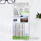 【珍昕】台灣製 電線固定座(長約3cmx寬約1.2cmx高約1cm)/理線器/集線器/電線收納