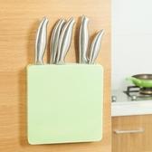 廚房置物架壁掛菜板架刀座刀架收納墻壁掛式免打孔收納架
