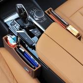 汽車收納盒座椅夾縫縫隙寶馬3儲物盒5系X1/X3/X5車載用品內飾改裝