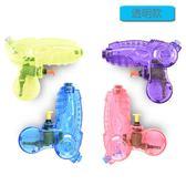 水槍環保塑料夏日小孩兒童戲水玩具寶寶迷你【不二雜貨】