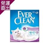 Ever Clean藍鑽 歐規-薰衣草結塊貓砂10L (約9KG) X 2盒【免運直出】