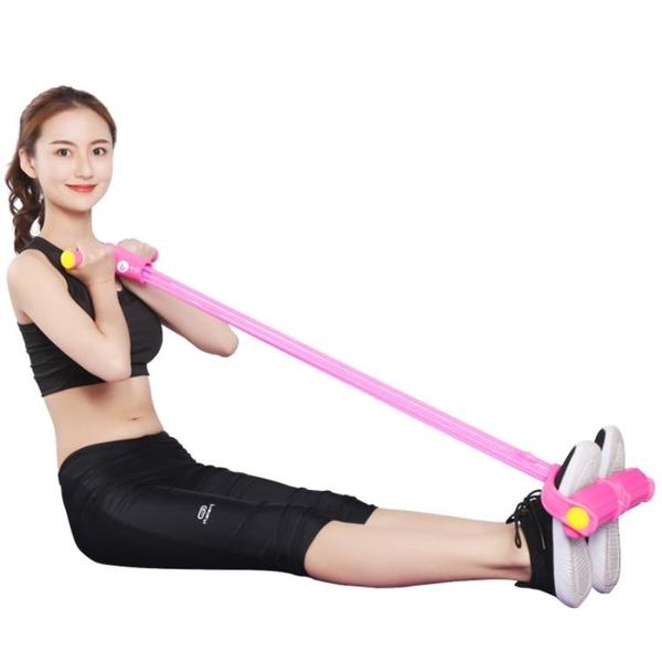 腳蹬拉力神器減肥瘦肚子仰臥起坐輔助女健身瑜伽器材家用普拉提繩 交換禮物