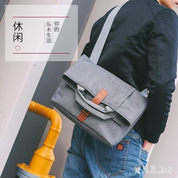 男士側背包 韓版單肩包帆布斜挎包多用商務手提包側背包 BT1238『寶貝兒童裝』