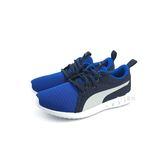大童 Puma 鞋帶 輕量透氣運動鞋《7+1童鞋》8218 藍色