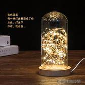 創意情人節禮物浪漫火樹燈禮物