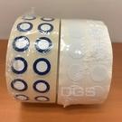 《DIVERSIFIED》冷凍標籤 11mm 藍圓圈&白色 隨機出貨
