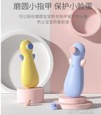 磨甲器 嬰兒電動磨甲器寶寶指甲鉗新生專用幼兒童防夾肉指甲剪刀套裝 快速出貨