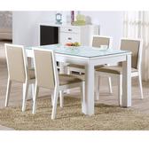喬伊白色白玻餐桌(18HY2/A459-01)【DD House】