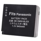 Kamera Panasonic DMW-BLE9 DMW-BLG10 高品質鋰電池 GF3 GF3X GF5 GF6 GX7 GX85 LX100 ZS60 TZ80 保固1年 BLG10E