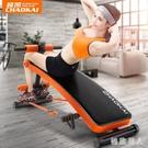 加寬加厚仰臥起坐健身器材家用鍛煉多功能健腹機折疊仰臥板訓練椅 LJ5215【極致男人】