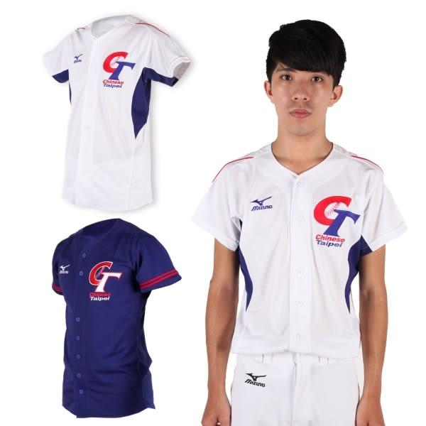 MIZUNO 特定-限量中華台北男女加油短袖T恤(免運 棒球衣 美津濃≡排汗專家≡