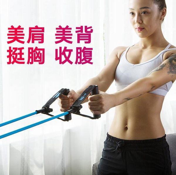 彈力繩健身女拉力器瑜伽家用拉力繩瘦手臂背部 力量訓練運動器材       琉璃美衣