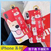 微笑柴犬 iPhone XS XSMax XR i7 i8 i6 i6s plus 手機殼 手腕帶 影片支架 全包邊防摔殼 矽膠軟殼