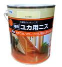 《Asahipen》日本製木製地板耐磨清...