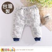 嬰幼兒初生褲 台灣製三層棉厚款居家睡褲 魔法Baby